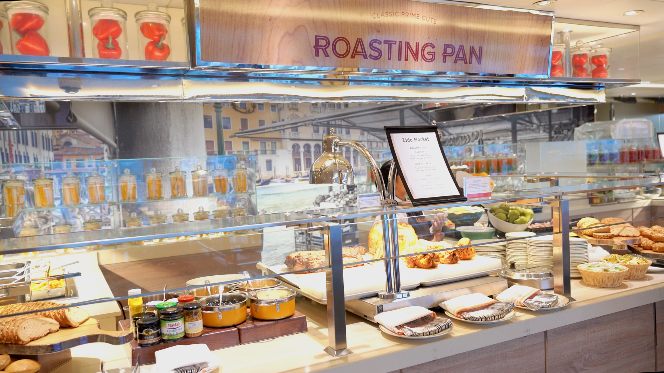 The roasting section