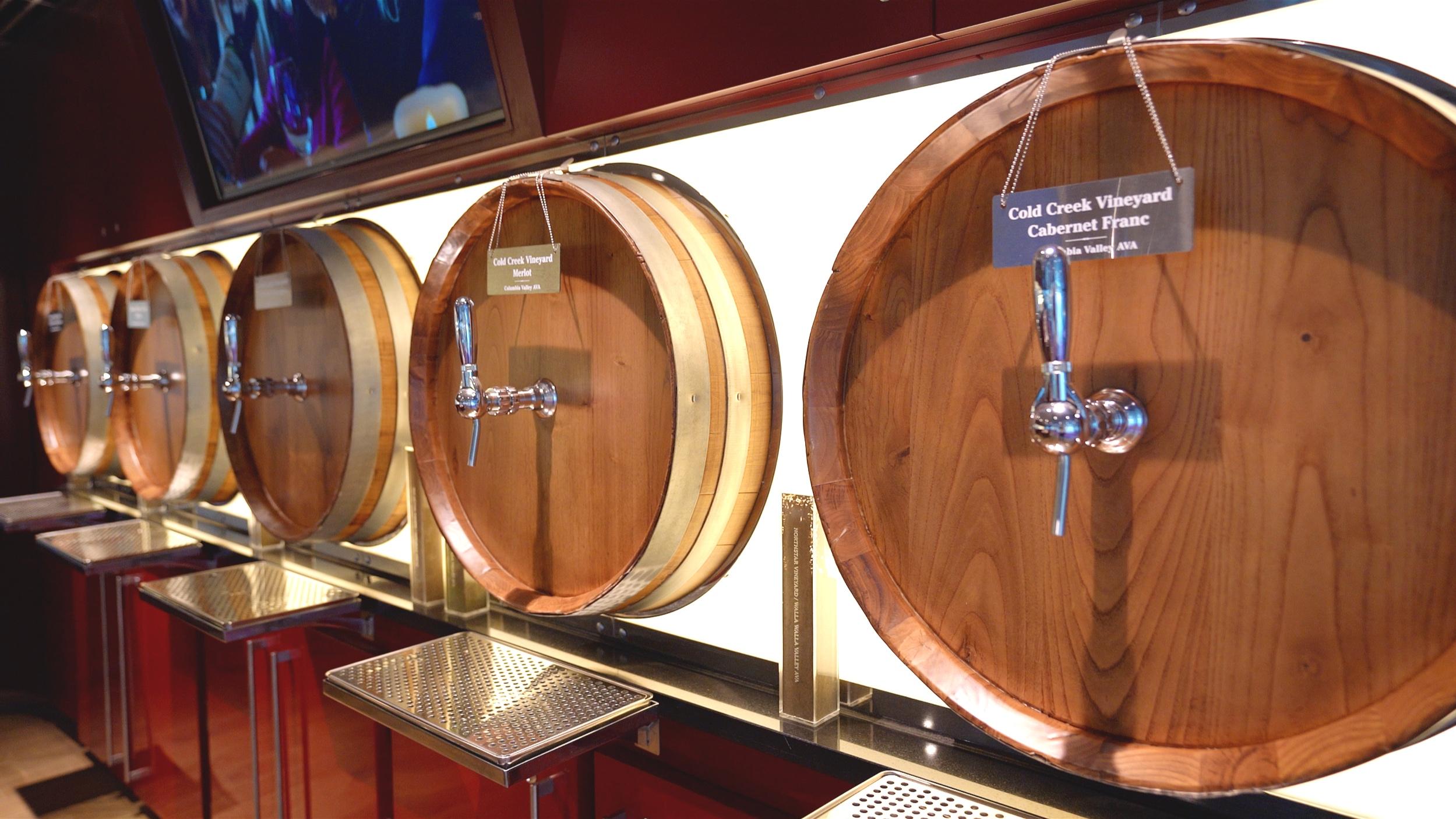 The blending barrels