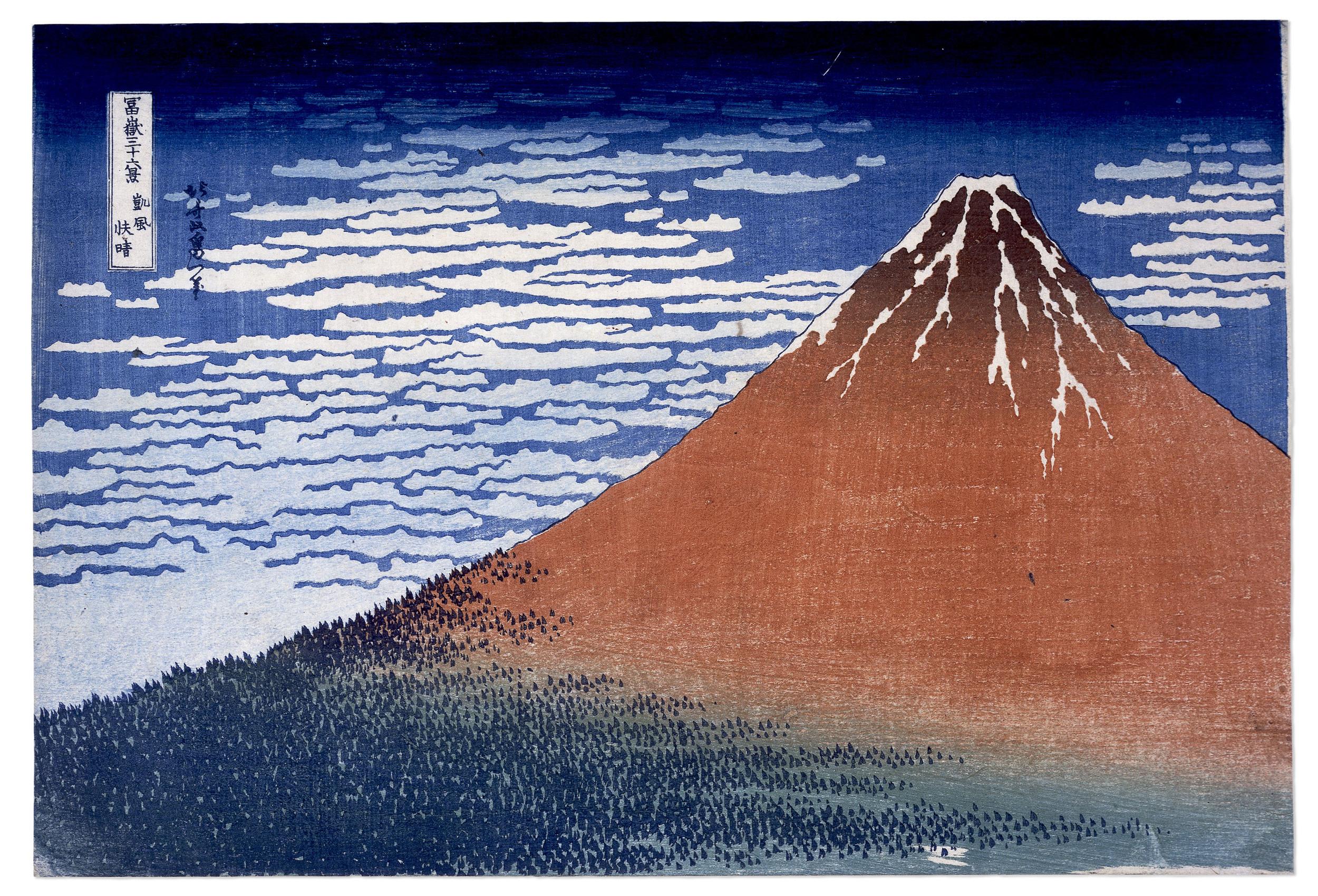 HD Vue du Mont Fuji rouge  vent du sud ciel clair.jpg