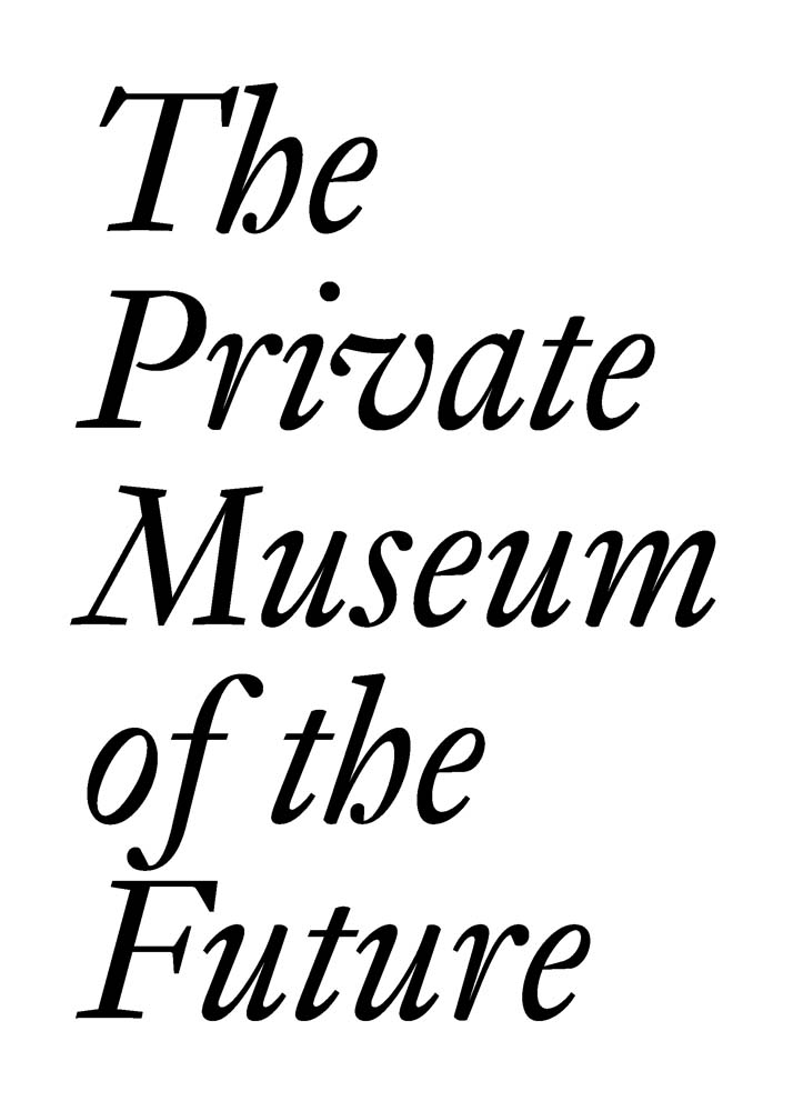 Private Museum