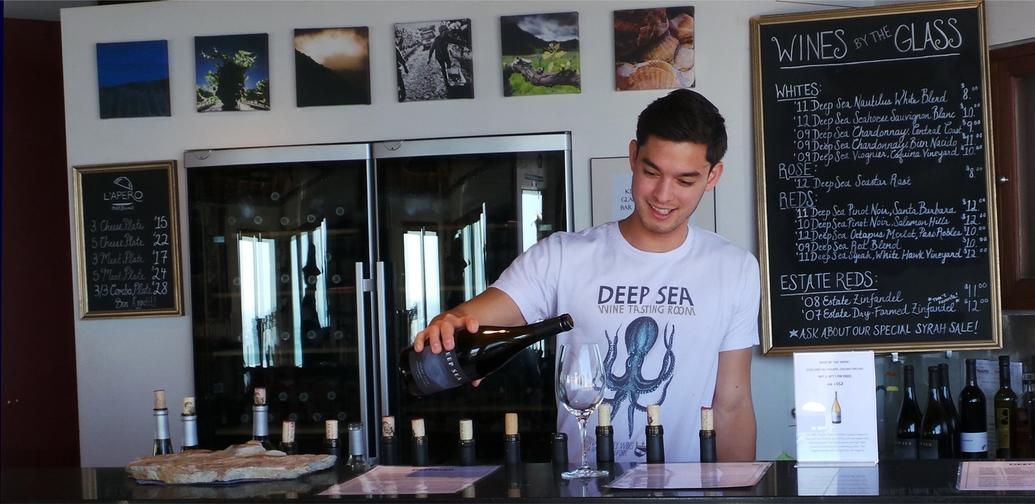Deep Sea Tasting Room