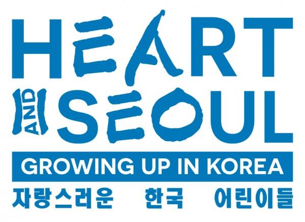 Pretend City Children's Museum Heart and Seoul