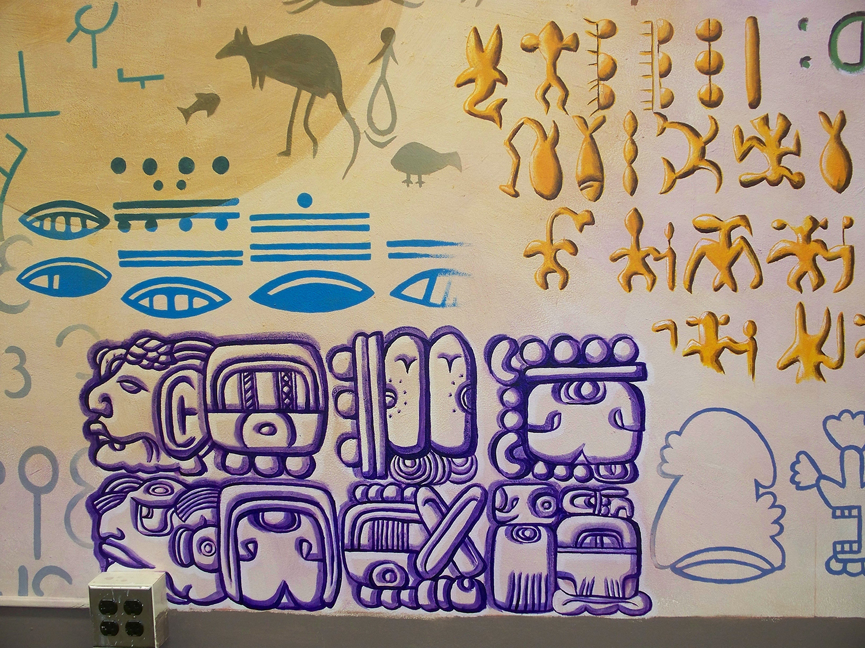 Evolution of writing mural detail