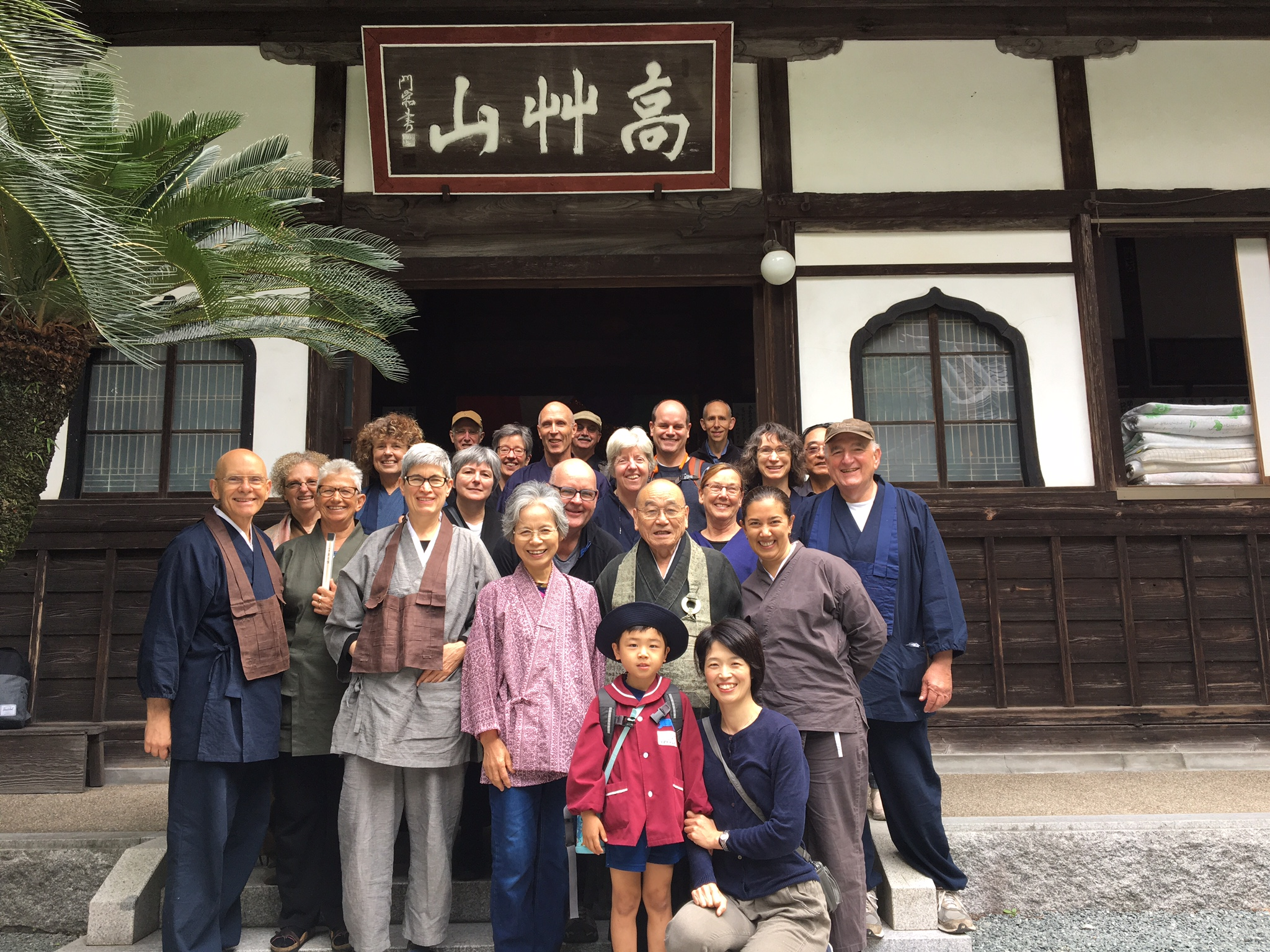 The 2016 Japan Trip Pilgrims at Rinso-in Temple with Suzuki Shunryu Roshi's son Abbot Hoitsu Roshi, his wife, grand-daughter-in-law and grandson.