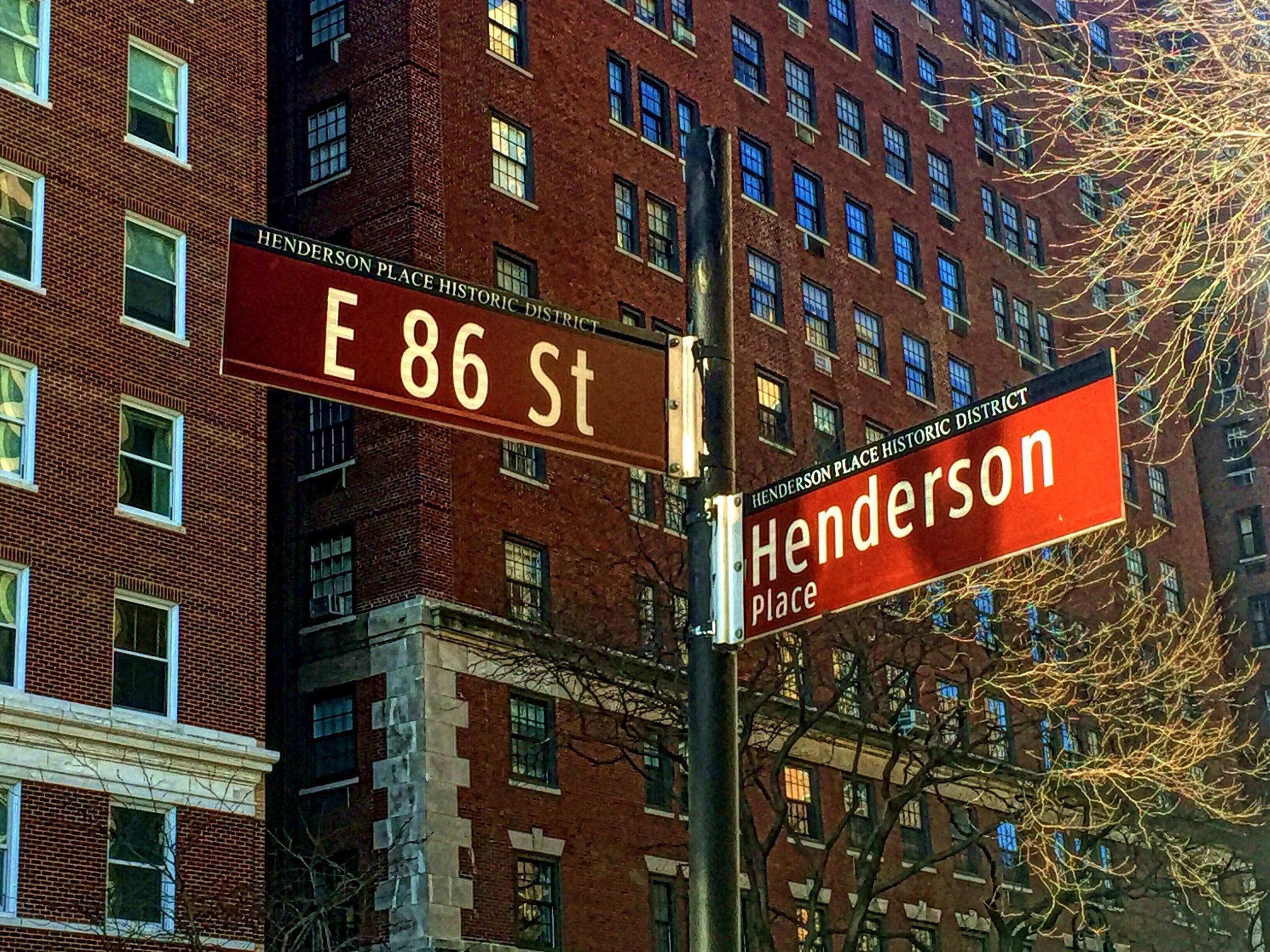 02-15-16 Henderson Place 4.jpg