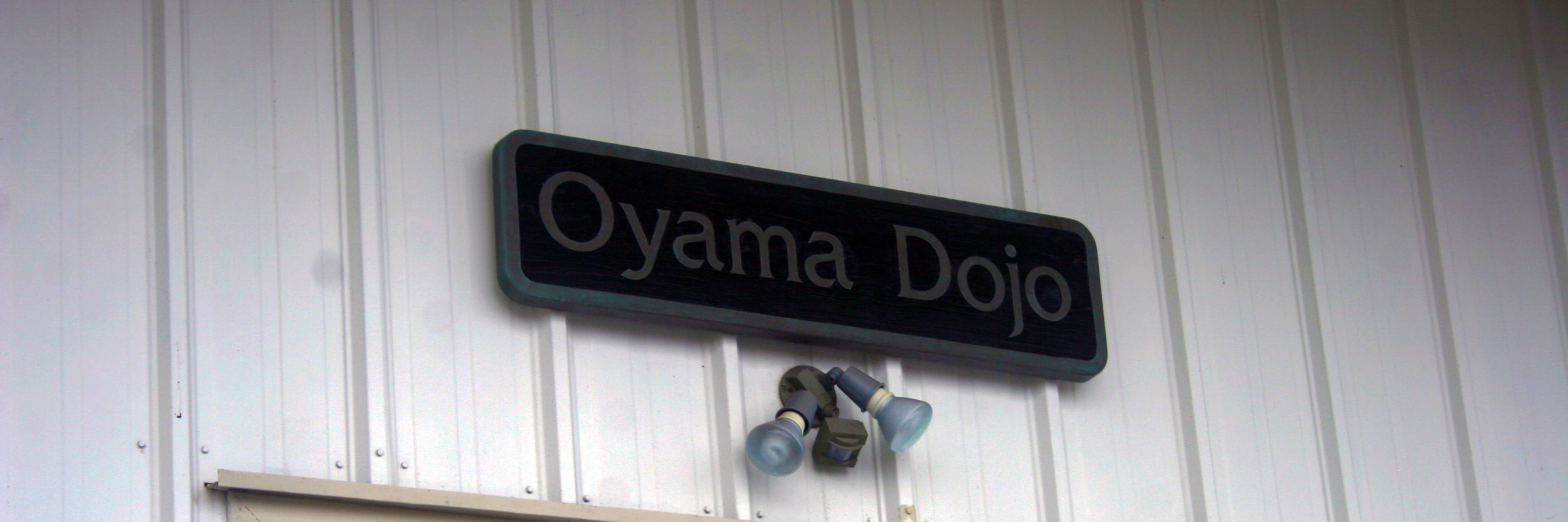 The sign above the Judo hall's entrance.