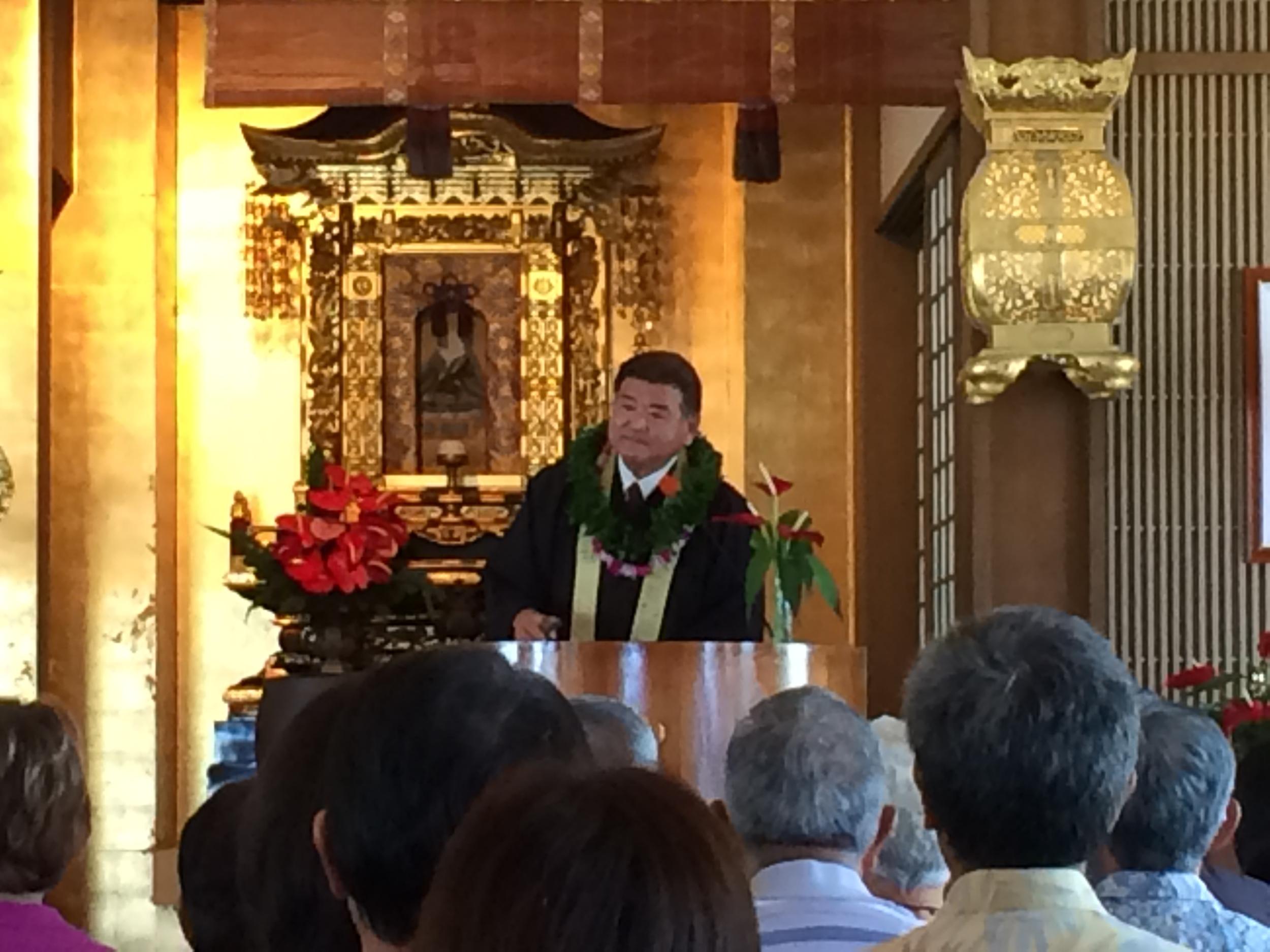 New Minister: Reverend Bruce Nakamura