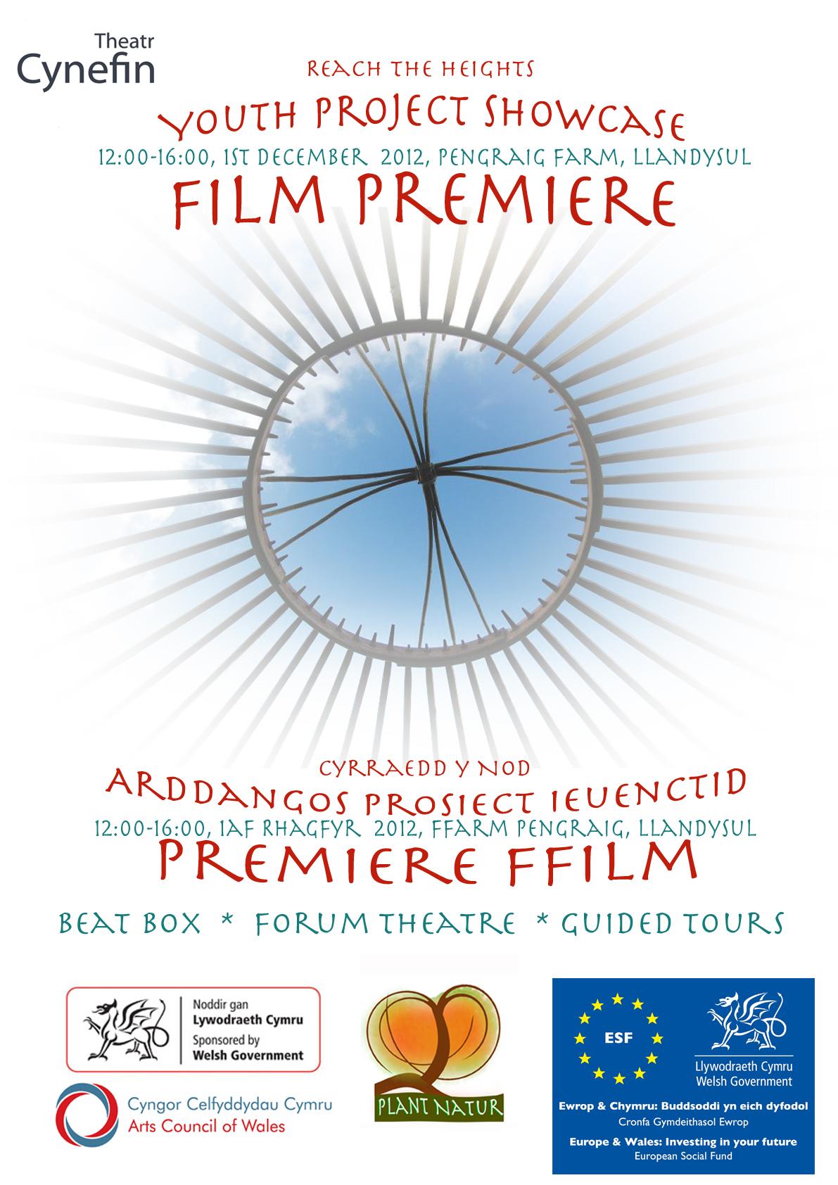 film premiere poster.jpg