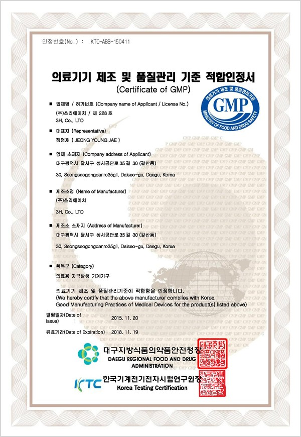 thumb-certificate of conformity to standard for manufacturing medical device and quality control_600x870.jpg