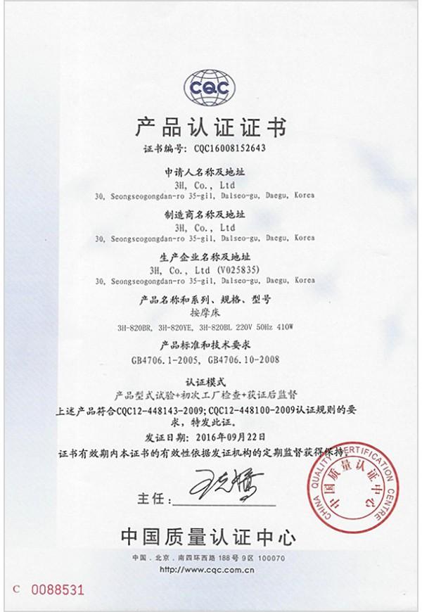 thumb-certificate of patent_600x870.jpg