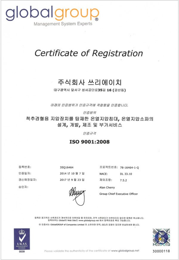 thumb-certificate of registration1_600x870.jpg