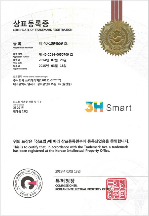thumb-certificate of trademark registration_600x870.jpg