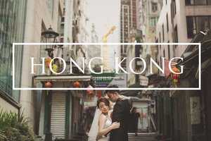 hong-kong-wedding-photography