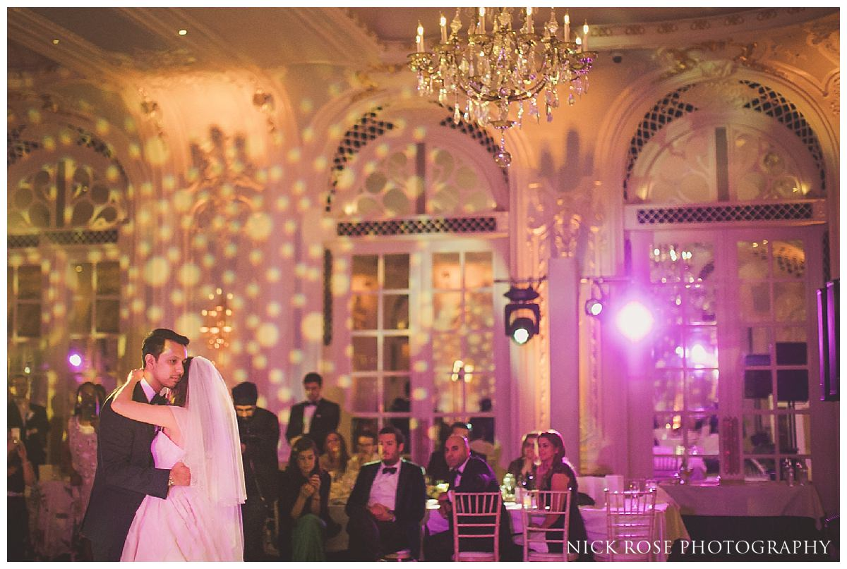 Bride and groom first wedding dance at The Savoy Hotel