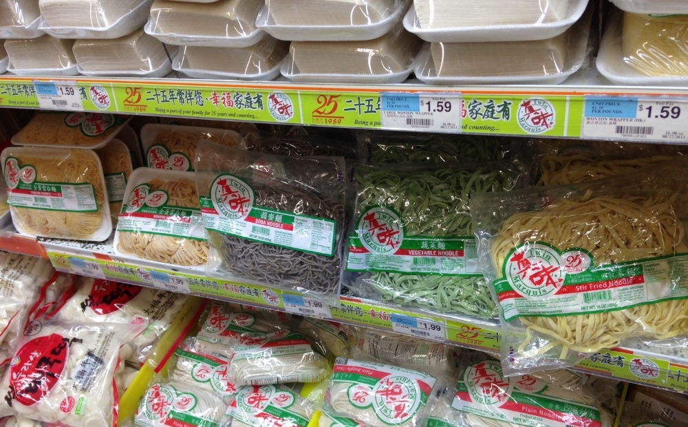 Noodles. No idea what they are made from