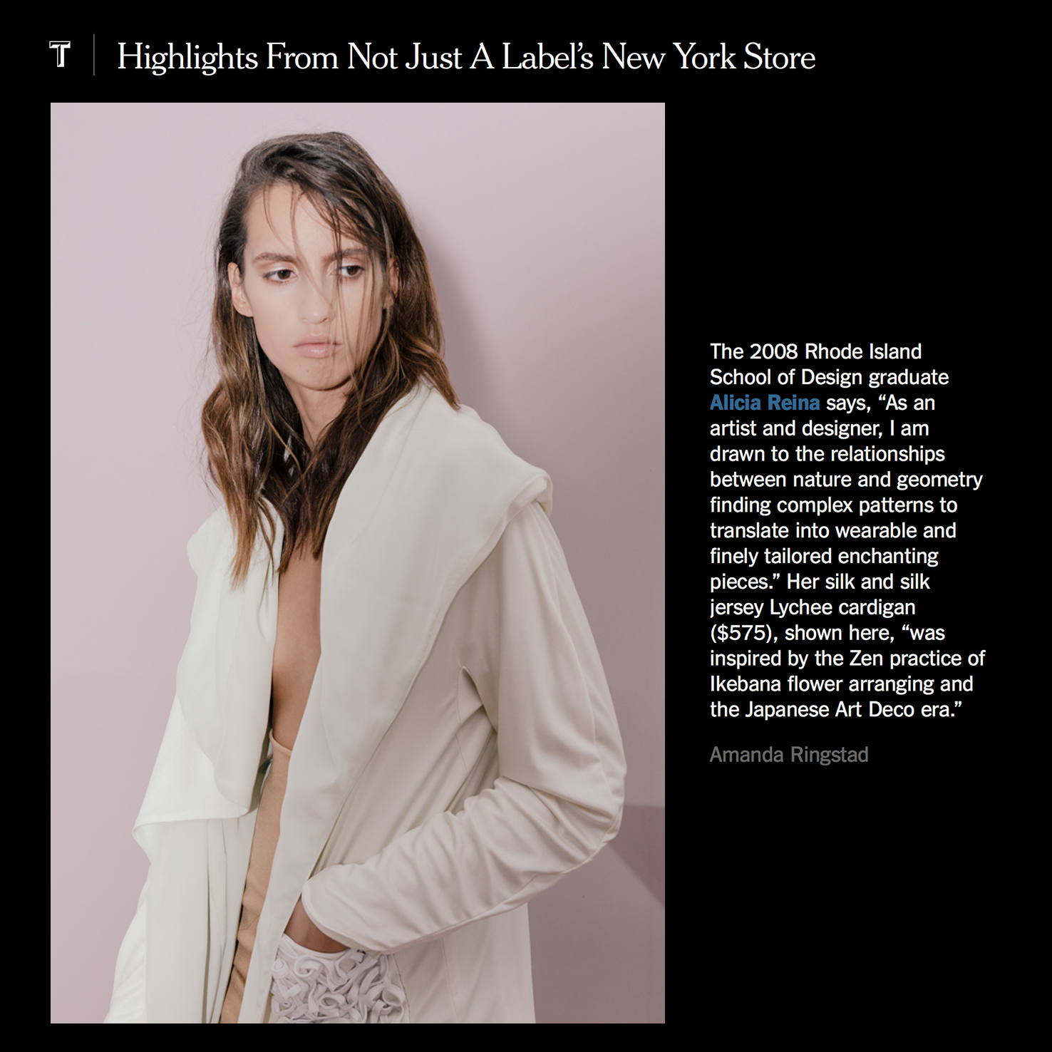 Highlights for Not Just A Labels New York Store