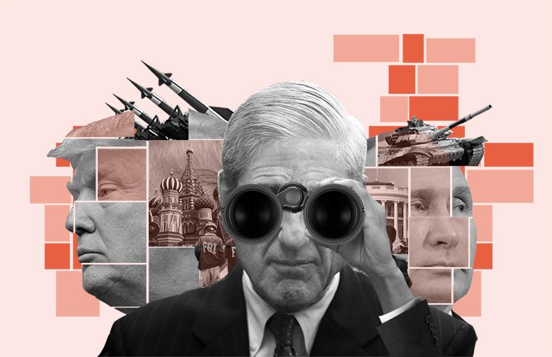 the investigation.jpg