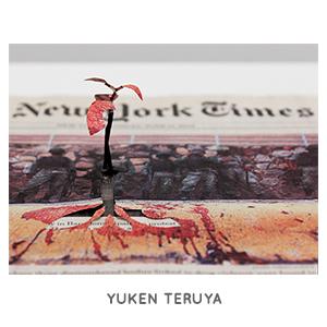 THUMB.TESTER_YukenTeruya.jpg