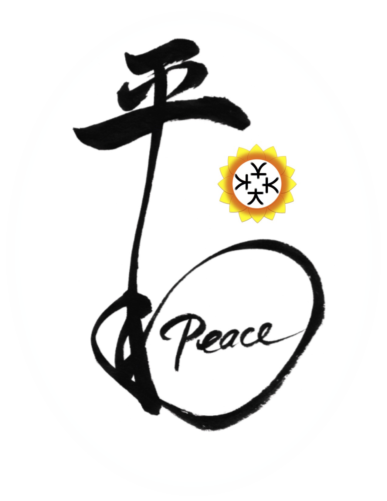Heiwa Peace & Reconciliation Foundation of New York Ltd