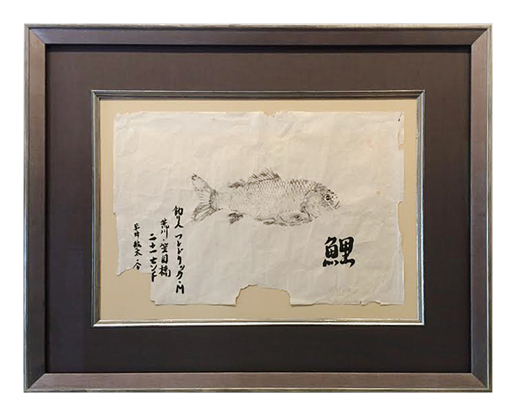 Gyotaku is the traditional Japanese method of printing actual fish, a practice which dates back to the mid-1800's. This guyotaku print is float mounted on a cream-colored board and surrounded by a silver fillet that harmonizes with the mottled silver frame.