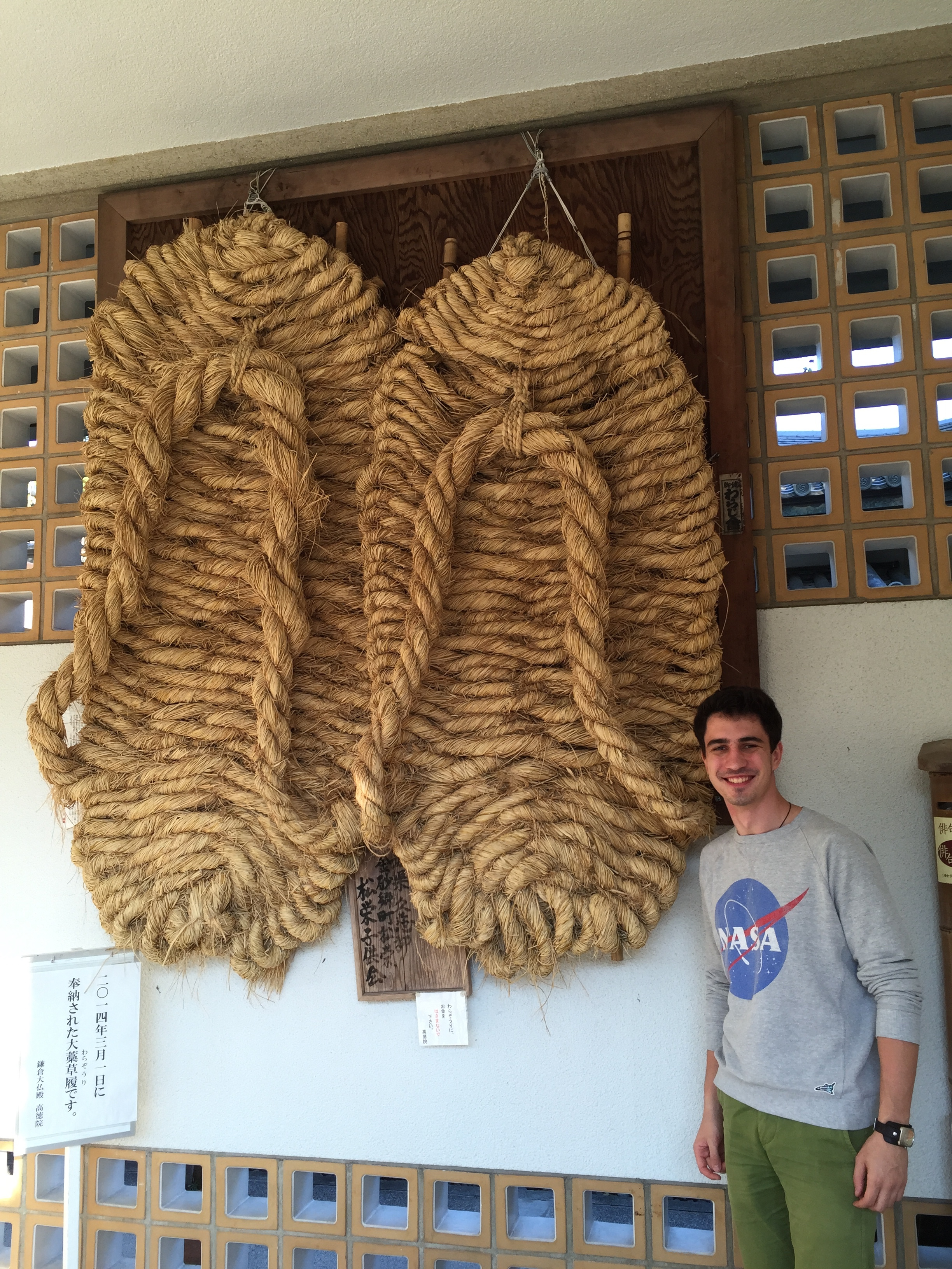 Капці Будди - якраз мій розмір :-)
