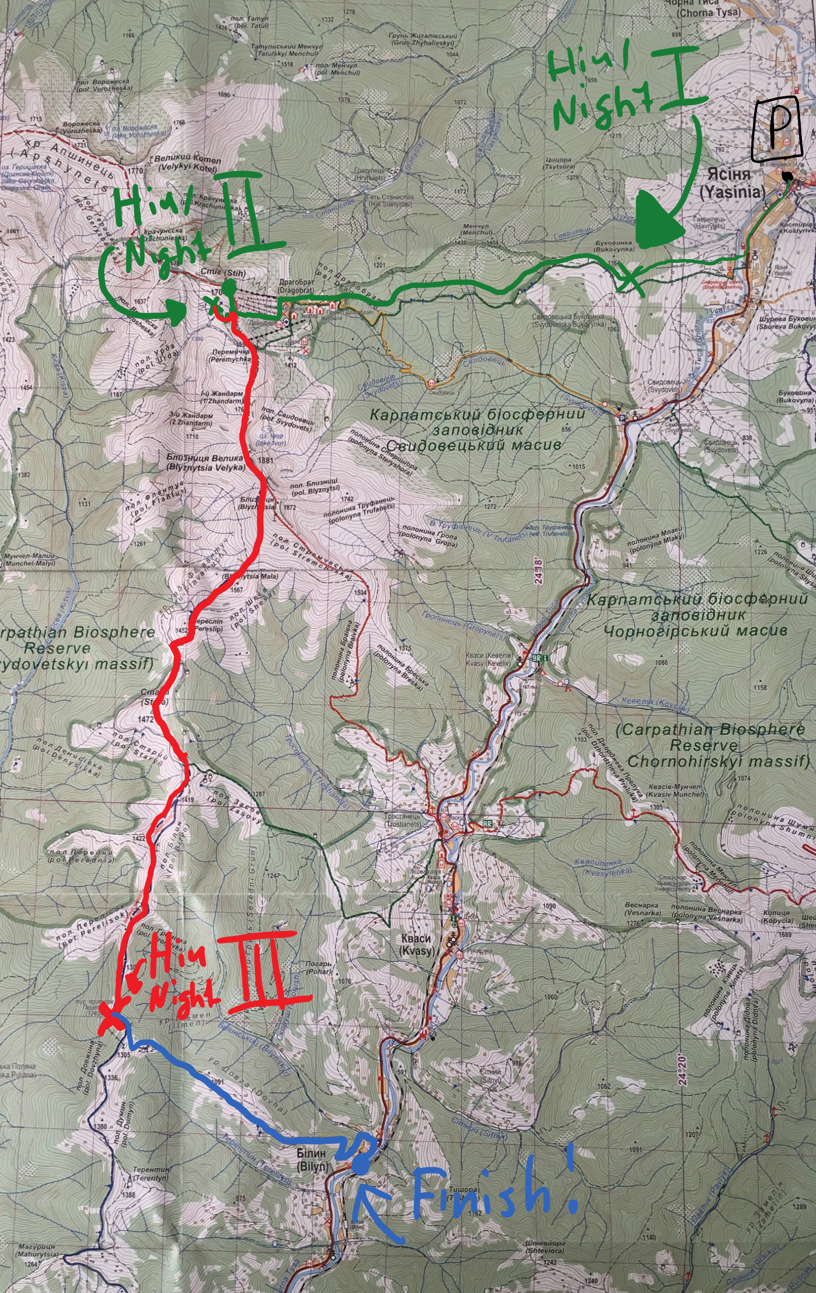 Малюнок маршруту