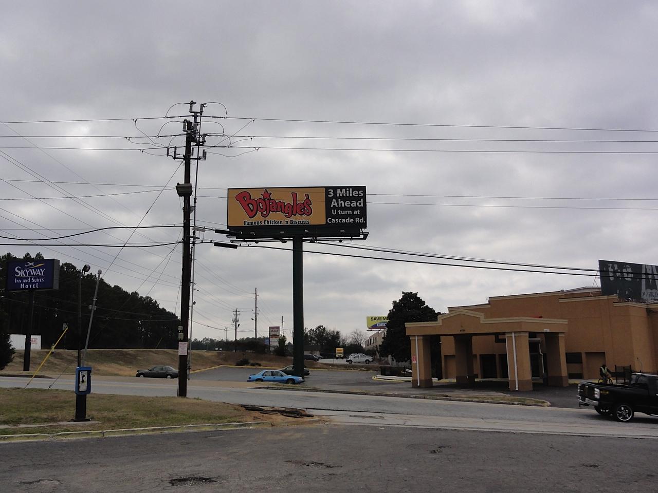 Fulton Ind South 1.jpg