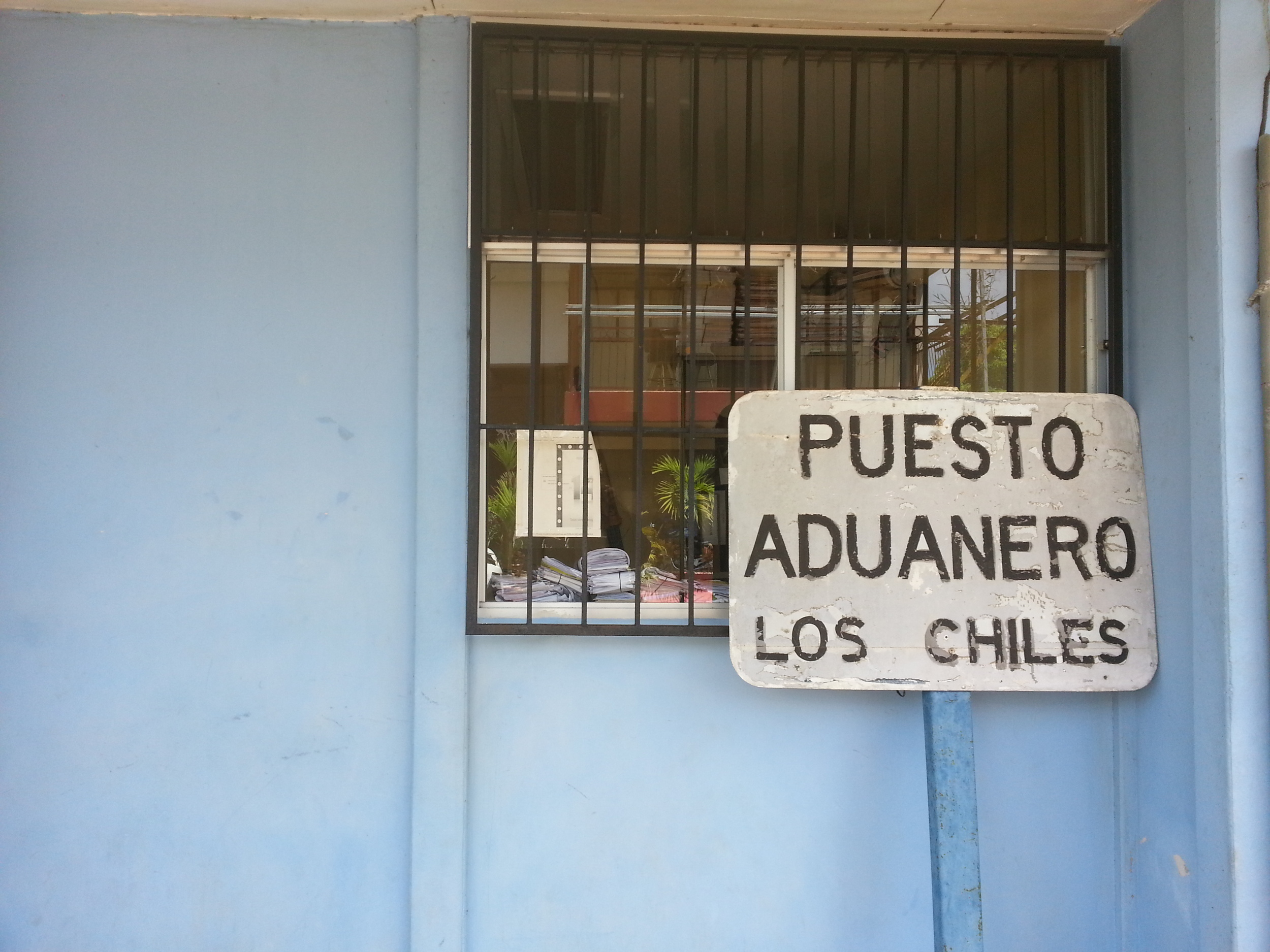 The Aduana office in Los Chiles is heavily guarded...wonder why.