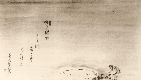 The Ancient Pindby Matsuo Basho