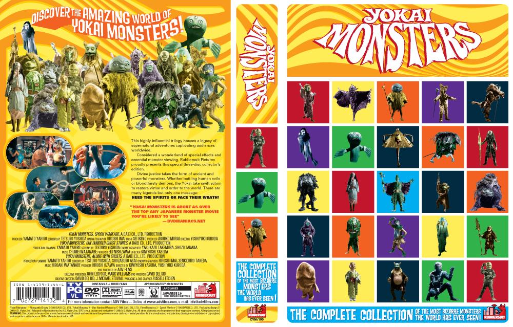 Yokai Monsters