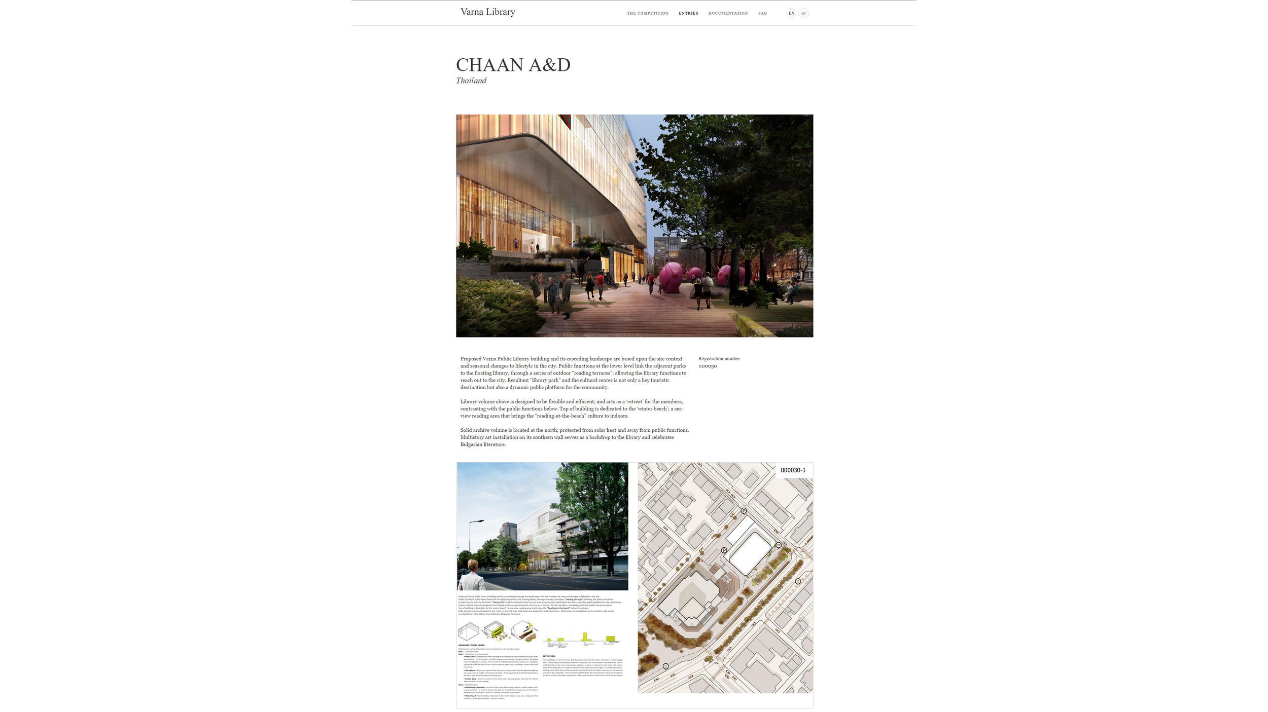 varna_site15.jpg