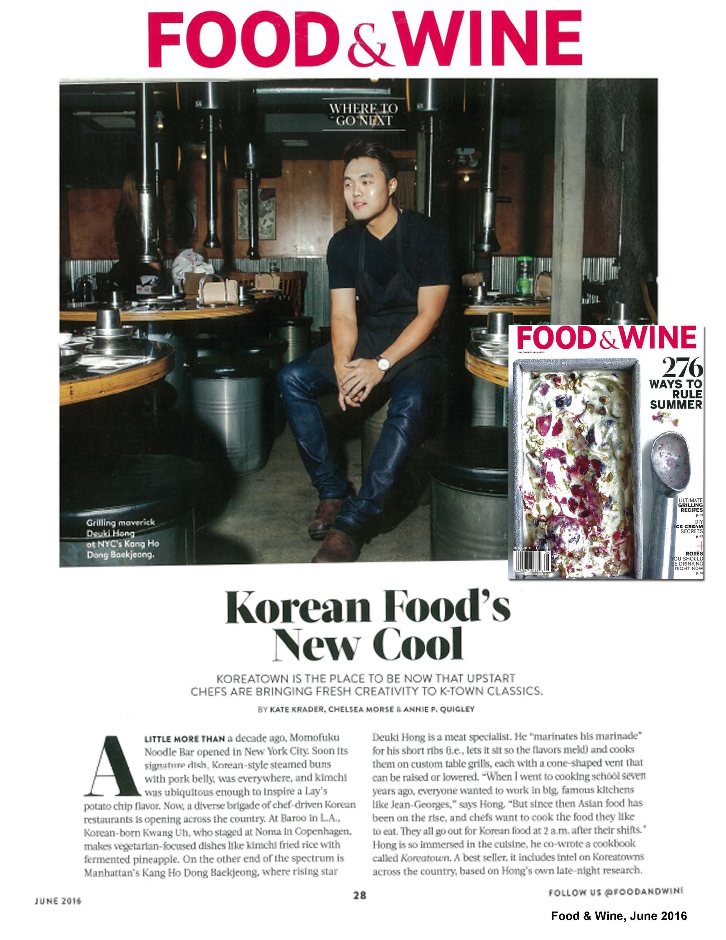 WEBSITE_Food and Wine_Koreatown_June 2016.jpg