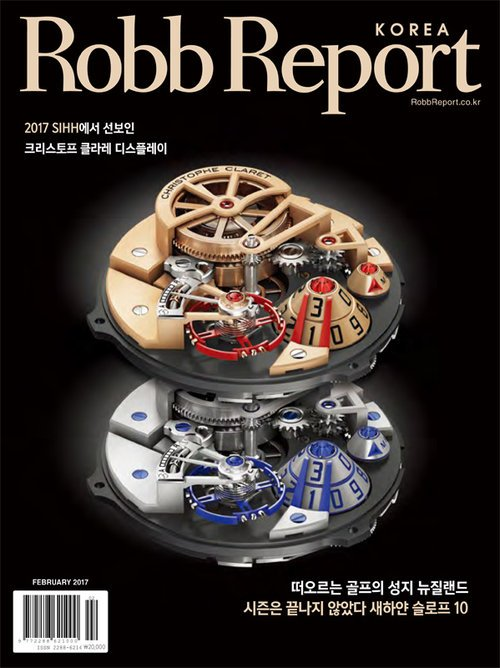 robb-report-korea-cover.jpg