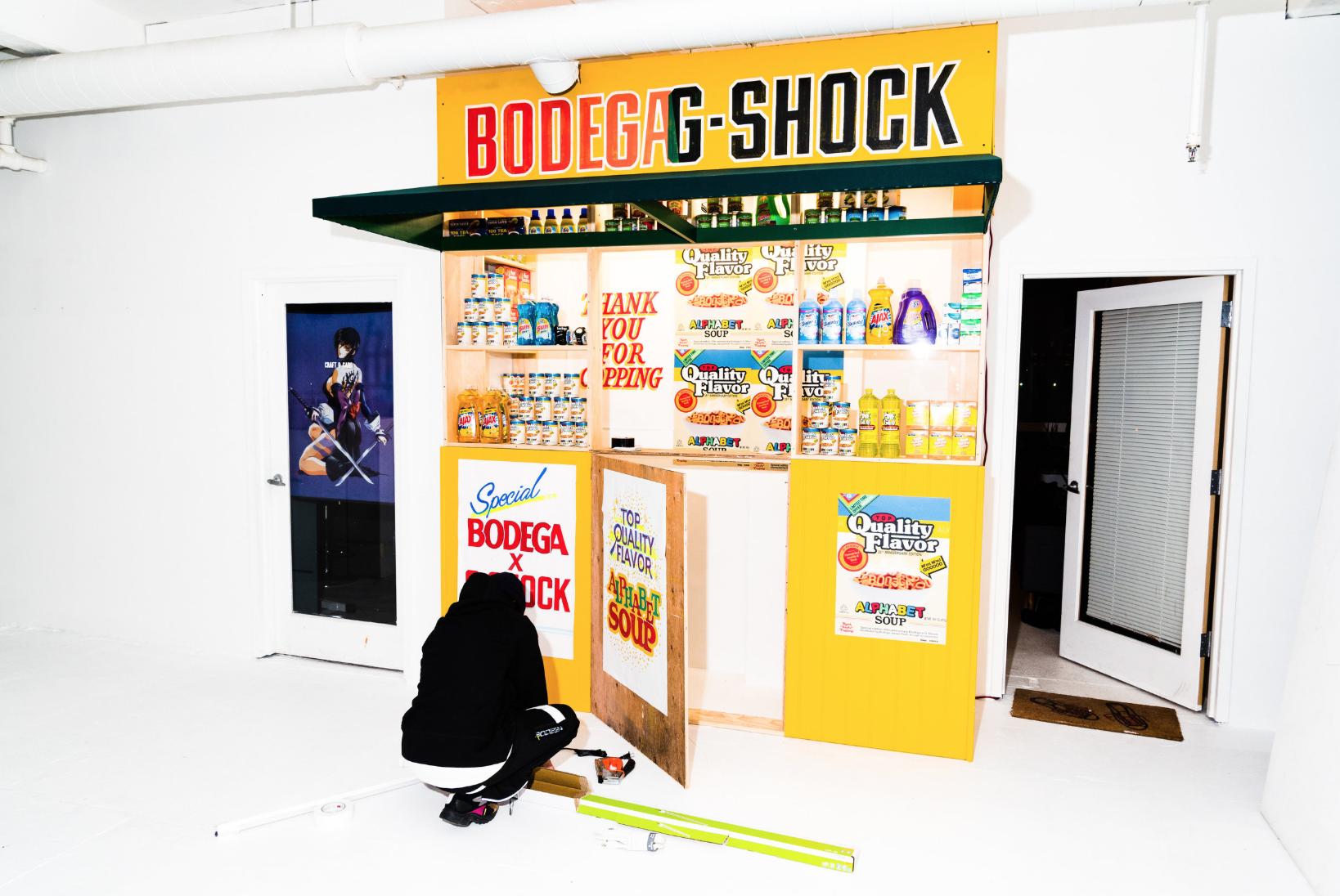 Bodega X G-Shock event, shot by Malakhai