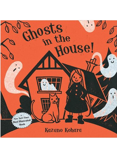 Book:   Ghost in The House! 2-6, At the edge of town lives a clever girl with a spooky problem: Her house is haunted!