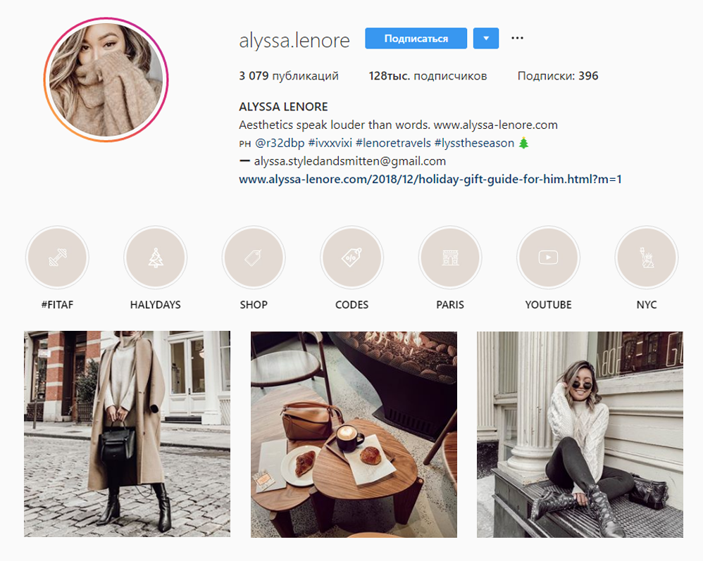 Alyssa Lenore - Luxury Influencers