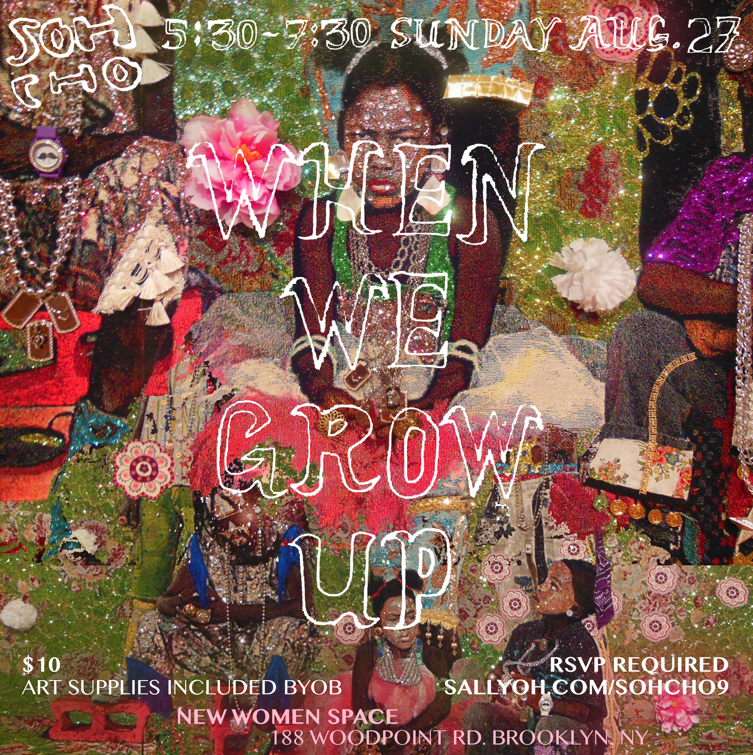 WHEN WE GROW UP [9] august27