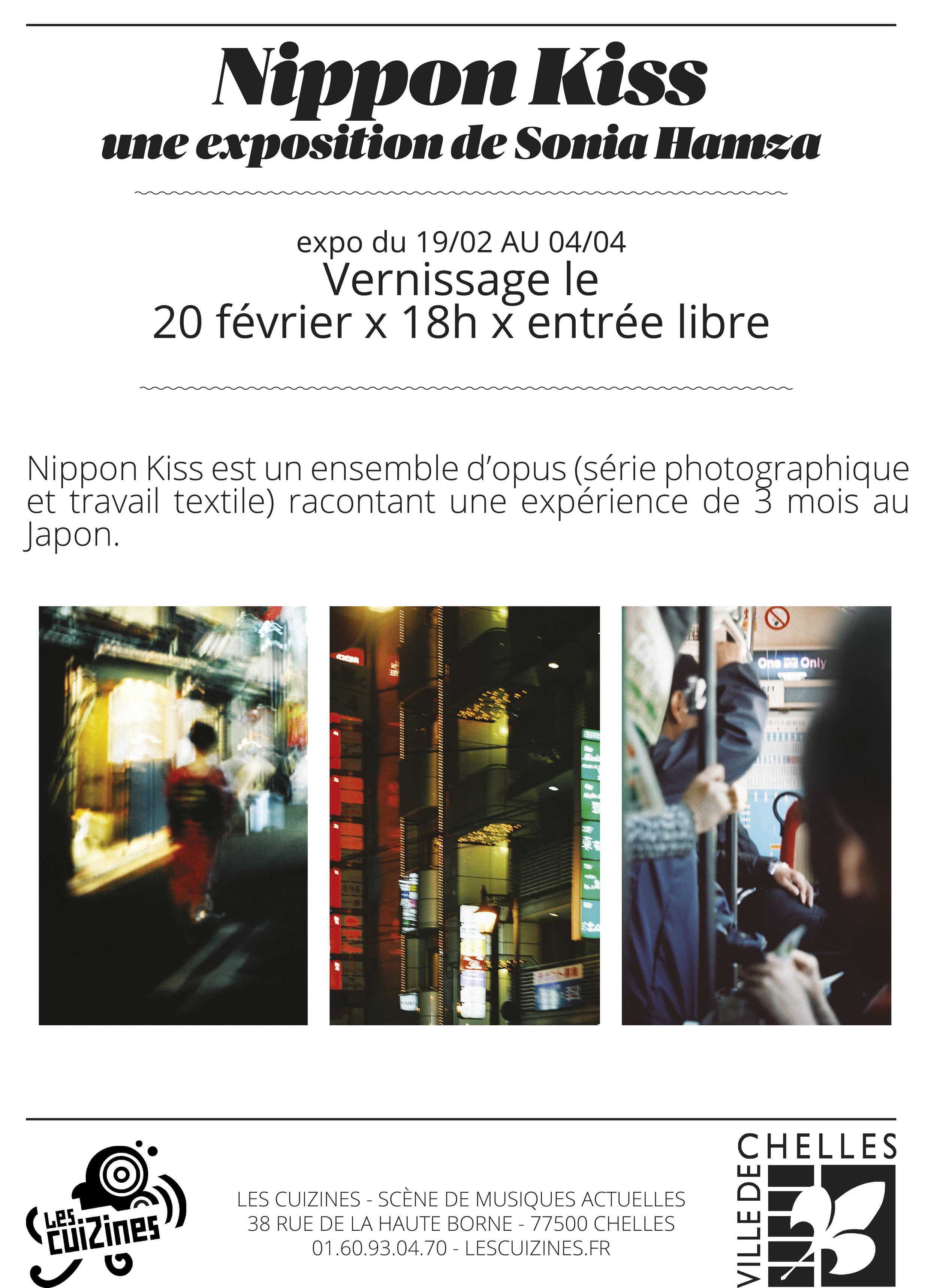 affiche-nippon-kiss-010216-.jpg