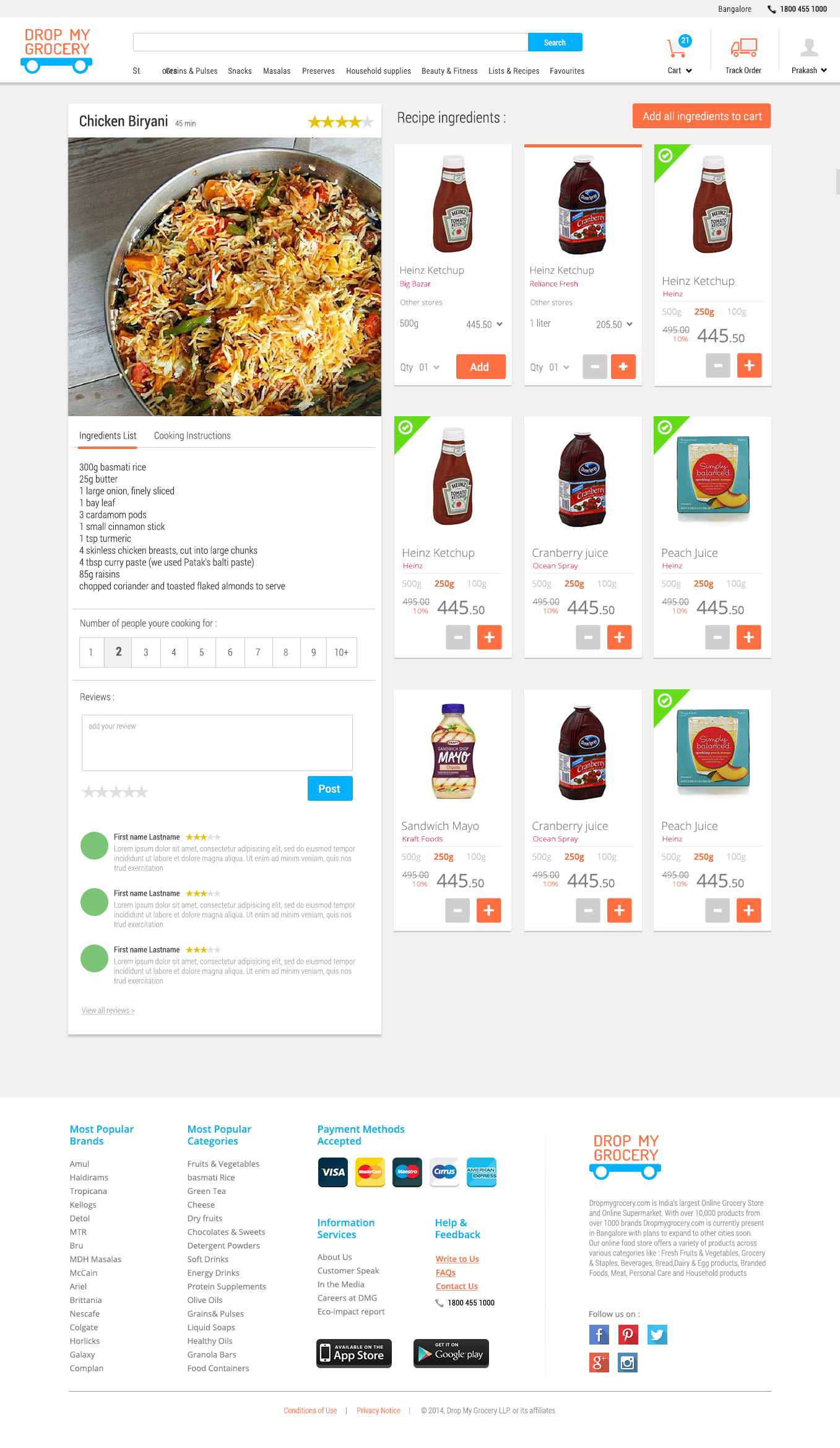 recipe-page.png