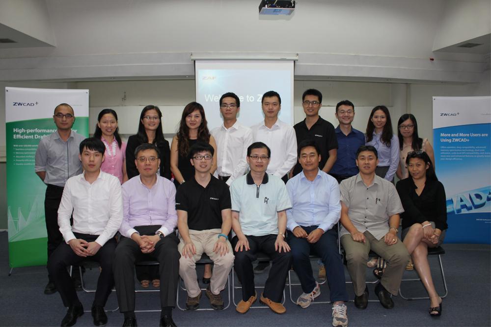 ZWCAD Asian Forum.jpg