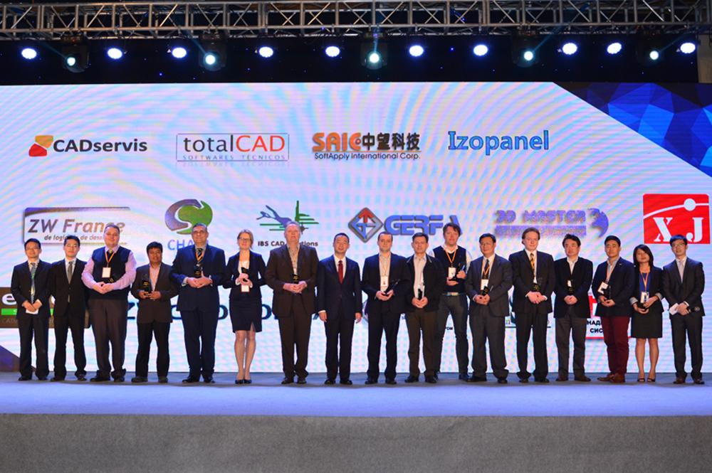 ZWSOFT Excellent Partner Award Ceremony.jpg