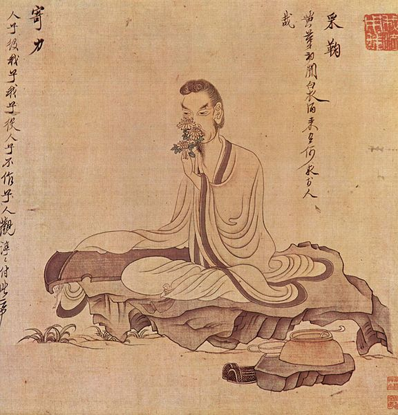 Tao Qian.jpg