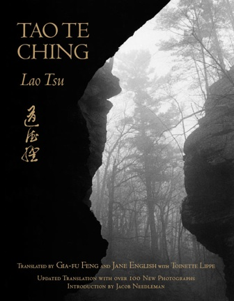 the cover of one of the oldest, most influential books on Chinese philosophy in my bookshelf