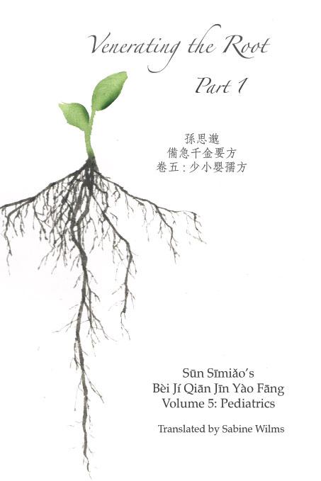 Venerating the Root - Part 1