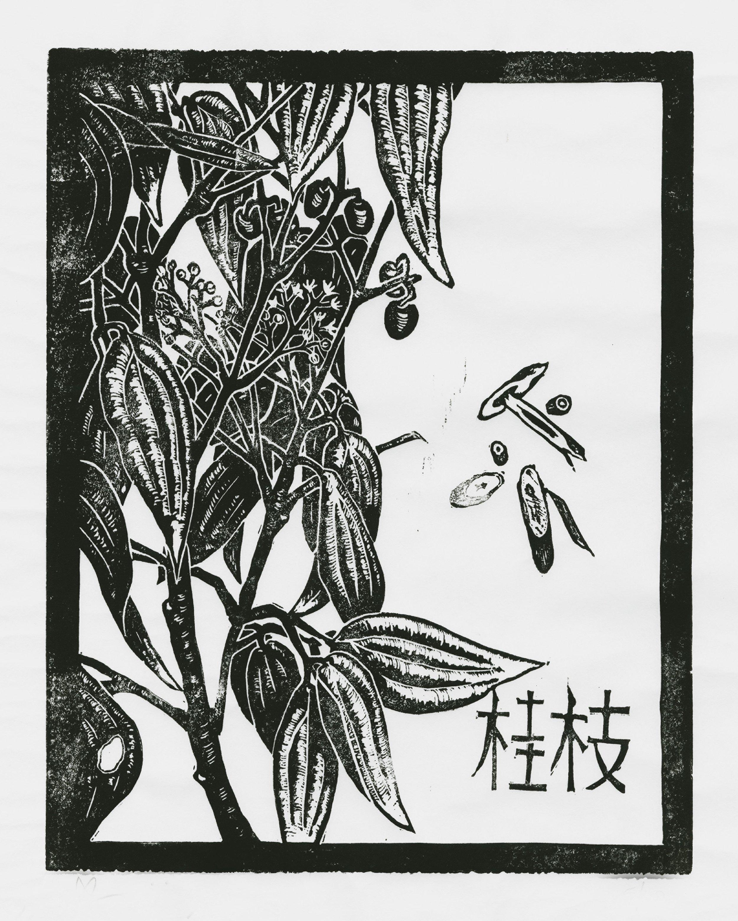 Guizhi, linoleum print by Maria Hicks