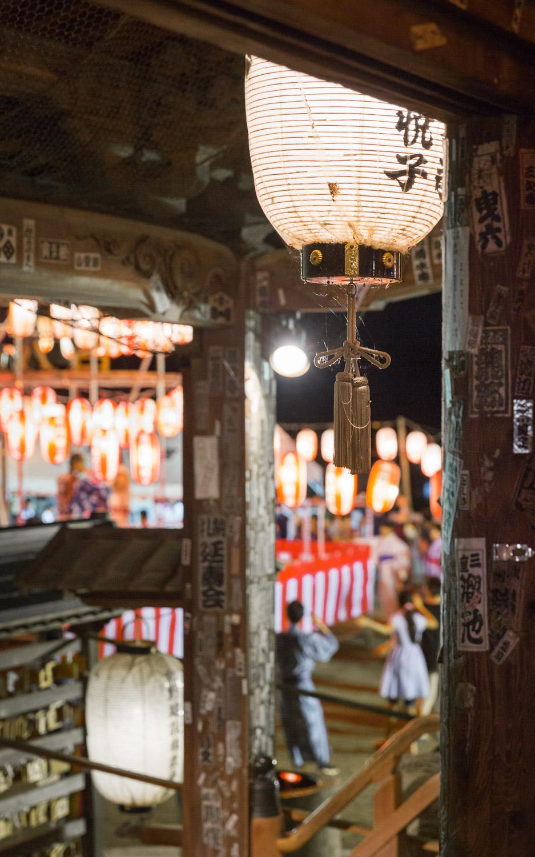 Lanterns at Kitamuki Kannon temple in Bessho Onsen, Ueda, Japan during the bon odori festival