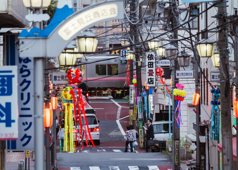 Summer tanabata festival decorations hang on the main street of Fujimigaoka, Tokyo, Japan