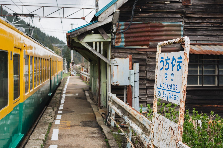 Uchiyama Station on the Toyama Chiho Railway Main Line, in Kurobe, Toyama, Japan