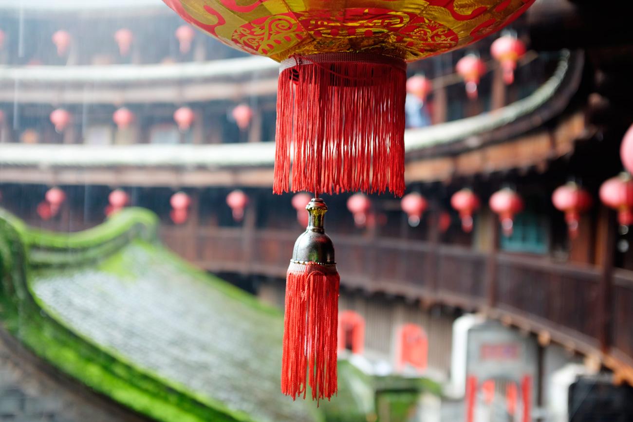 Discover china - beijing, Yunnan, fujian hakka tulou