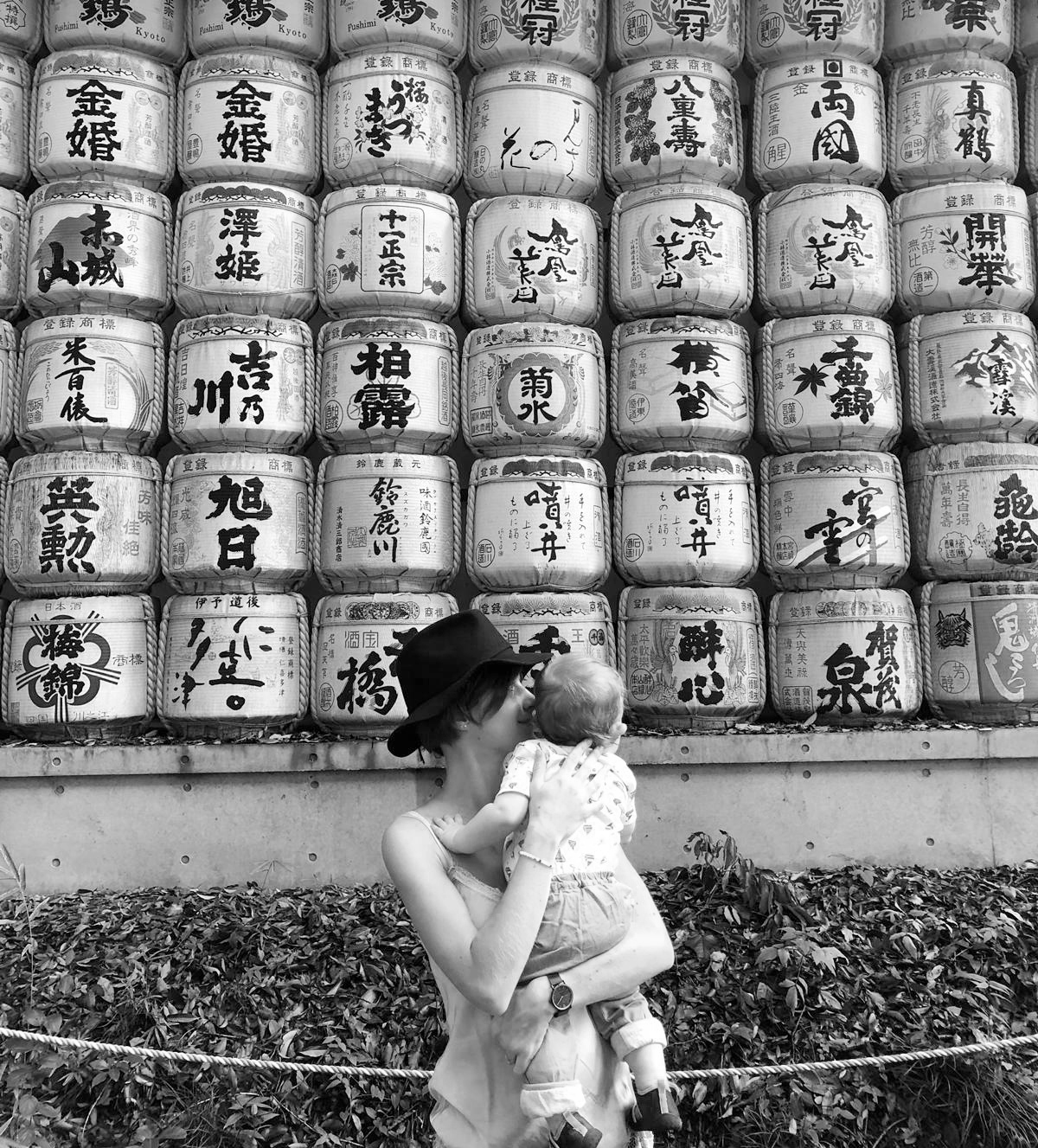 Traveling in Tokyo with a baby.jpg